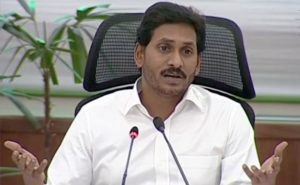 Jagan calls for transparency in all purchases
