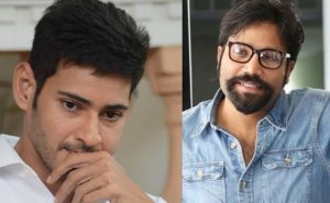 Crazy Director Give Up On Mahesh Babu!