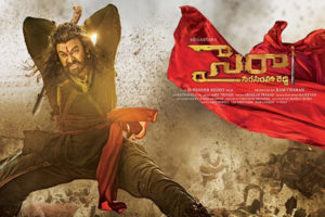 What's The Next Big Update From Sye Raa?
