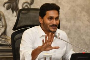 Real truth behind Jagan not invited for Trump's dinner